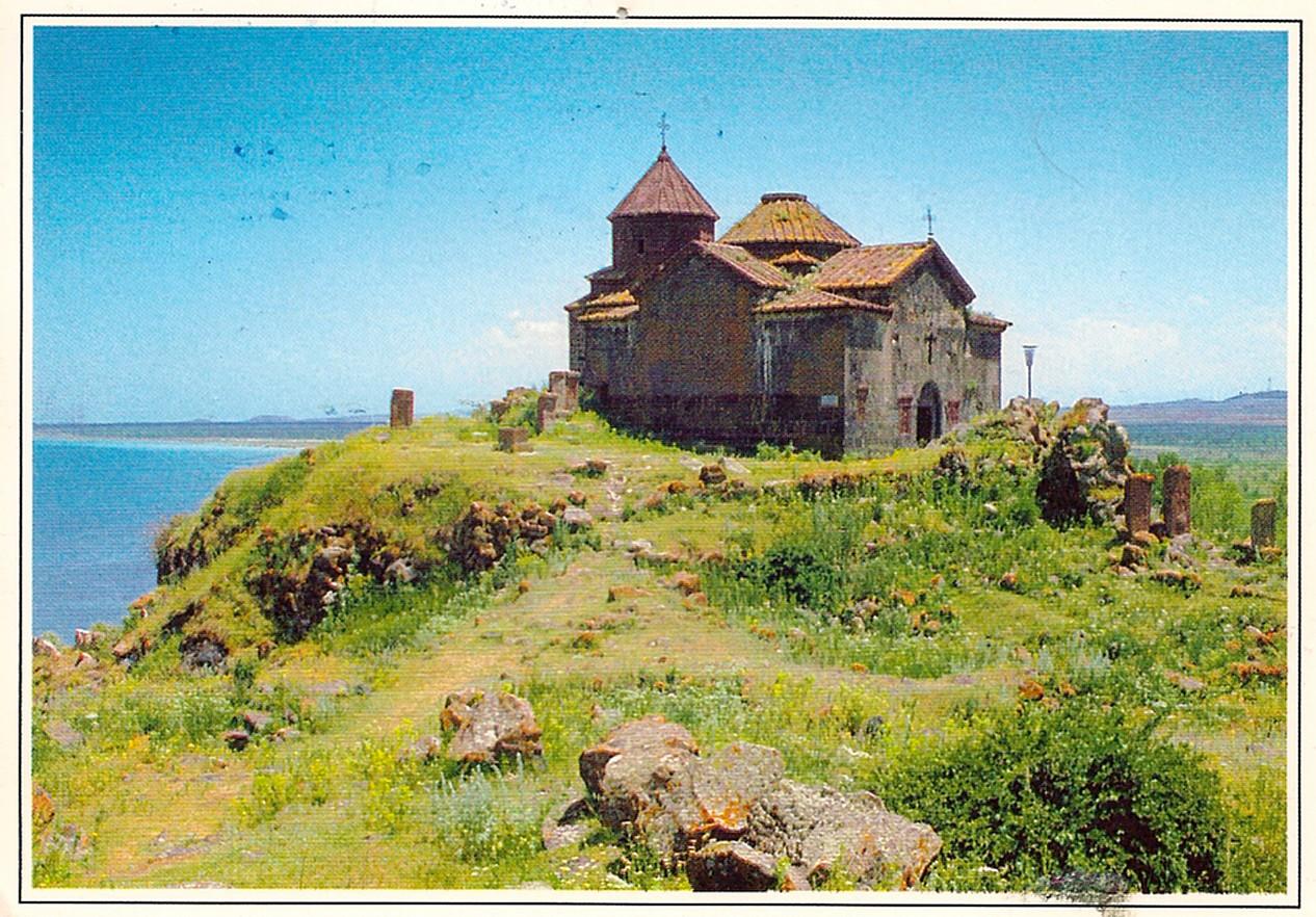 armenia - photo #37