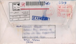 iran-081123-back