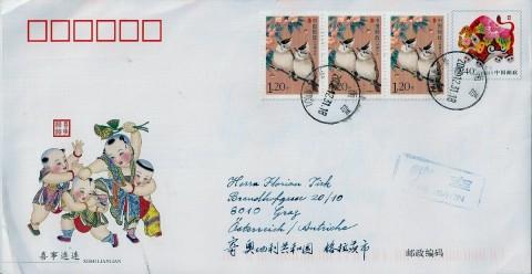 china-081231