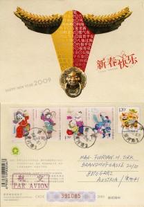 china-081216