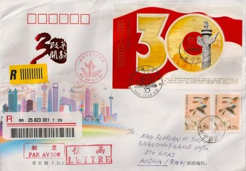 china-081218