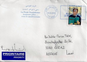 tunisia-090216