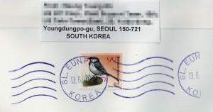 Korea 090613back