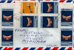 Myanmar 090317back