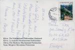 Ozbekistan 060429back