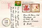 PRC Tibet 13020xback
