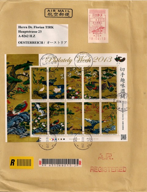 Japan 130419