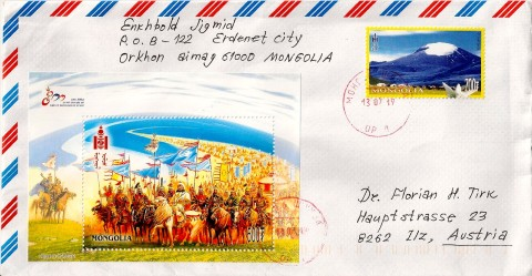 Mongolia 130719