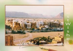 Yemen card