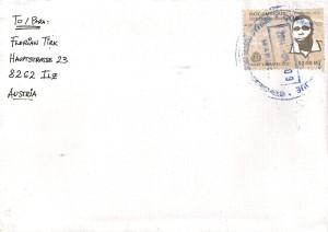 Mozambique 140409