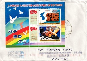 North Korea 140529