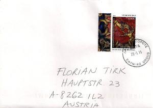 Athos 150529