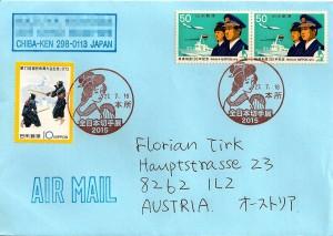 Japan 150727