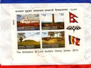 Nepal 1508xx back