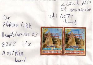 Iraqi Kurdistan 15xxxx